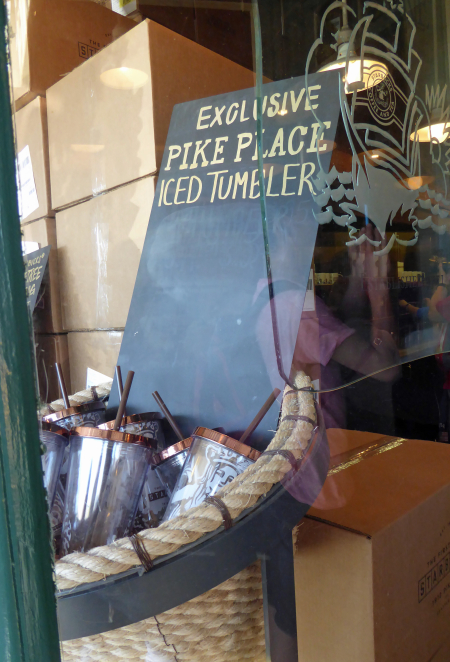 3 pike place tumbler